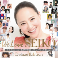 WeLoveSEIKO_Best_Al.png